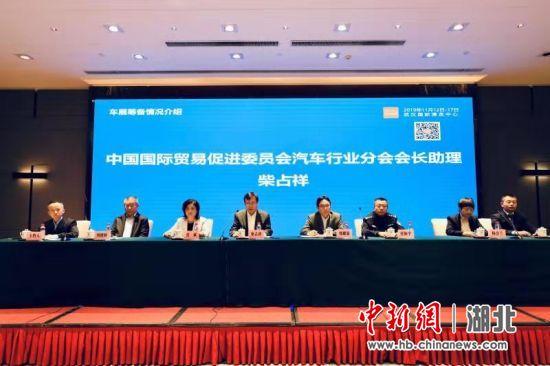 第二十届武汉国际汽车展即将盛大举行