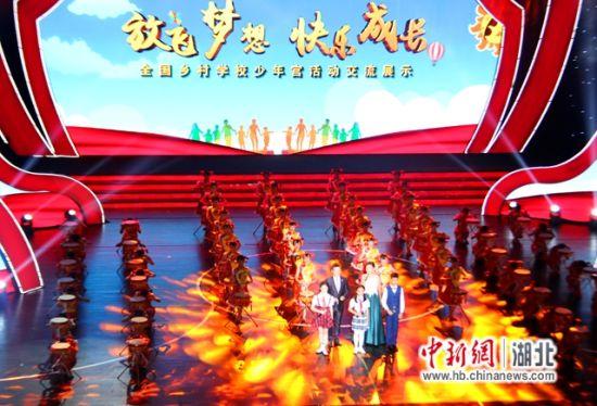 """五峰小学生舞起""""九子鞭""""亮相全国舞台图片"""