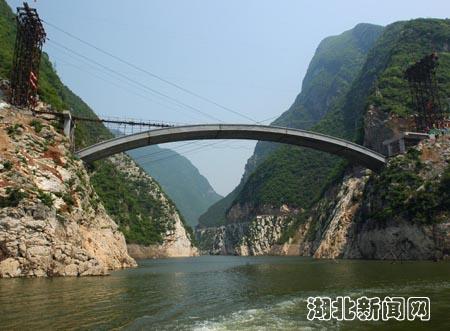 屈原故里七里峡大桥合龙