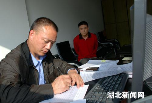 咸丰县公安局查获一起贩毒案 缴获冰毒30余克