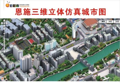 恩施开通城市电子地图