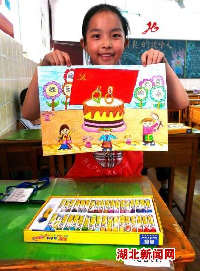 武汉中小学生书画比赛歌颂党