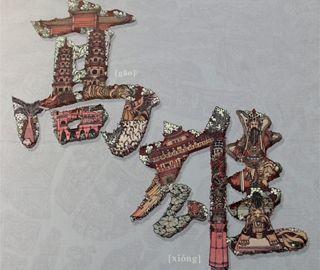 中国新闻网·湖北 新闻回顾图片